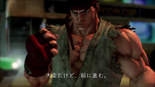 Street Fighter V Ryu 2 on Paul Gale Network