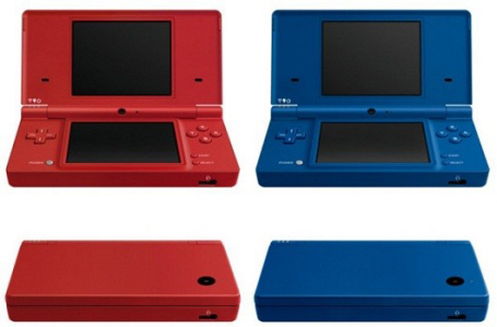 Matte Red and Matte Blue DSi on Paul Gale Network
