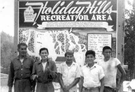 Holiday Hills Recreation Area